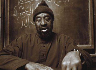Yusef Lateef and Adam Rudolph: The Garden of Collaboration