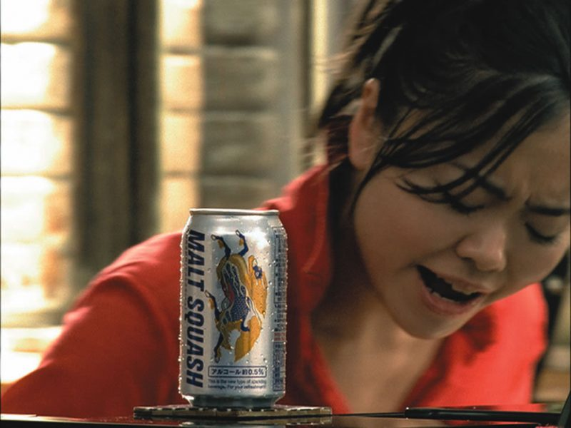 Hiromi featured in Kirin Malt Squash Advertisement