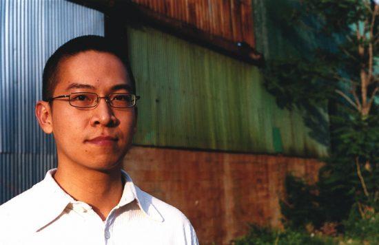 Cuong Vu image 0