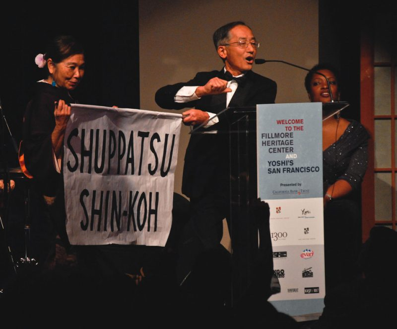 The owners of Yoshi's: Yoshie Akiba (far left) and Kaz Kajimura (at podium)