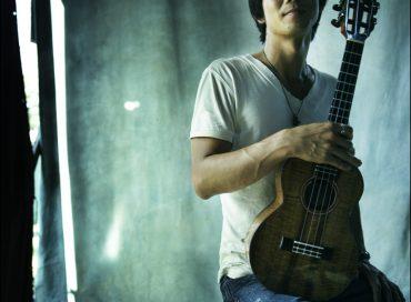 Jake Shimabukuro : Peace Love Ukulele