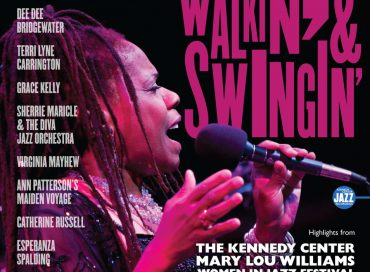 Kennedy Center Releases CD from Mary Lou Williams Tribute Show