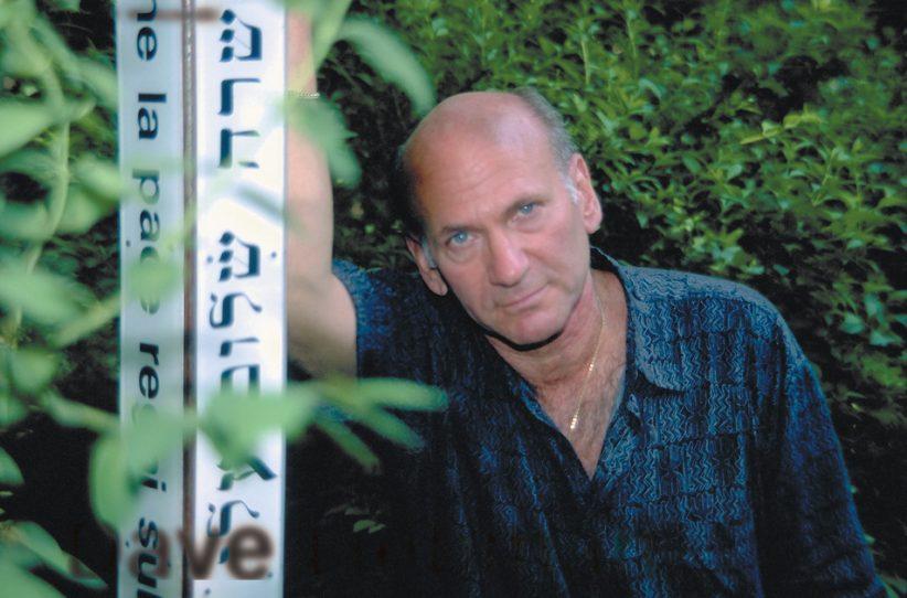 Artist's Choice: David Liebman on John Coltrane - JazzTimes