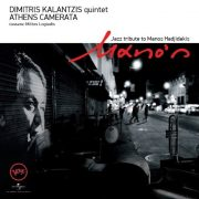 Dimitris Kalantzis: A Jazz Tribute to Manos Hadjidakis