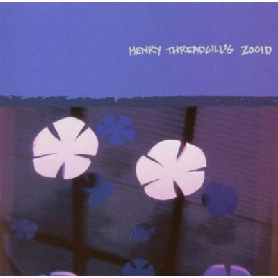 Henry Threadgill's Zooid's 'Up Popped the Two Lips' album, with Tarik Benbrahim on oud, 2001
