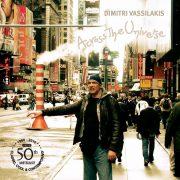 Dimitri Vassilakis:  Saxophonist Vocalist Composer & Educator