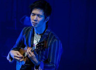 Jake Shimabukuro Launches Non-Profit For Music Education