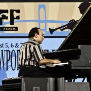 Michel Camilo on George Wein & the Newport Jazz Festival