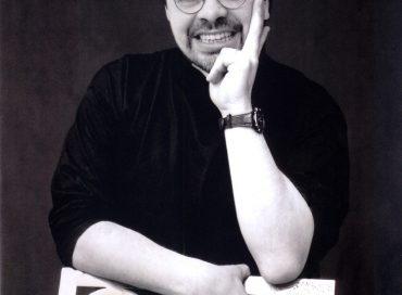 Newish Jewish Music Festival to Feature New John Zorn Work
