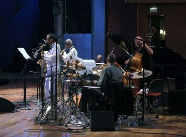 Sweet Home Chicago: The AACM at 50