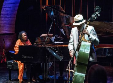 Review: Cecil Taylor Tribute Concert at Harlem Stage