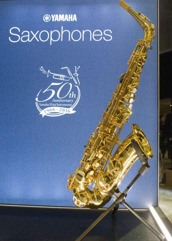 Yamaha YAS-875EX alto saxophone