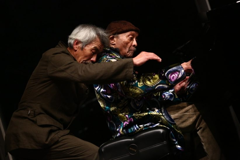 Min Tanaka and Cecil Taylor