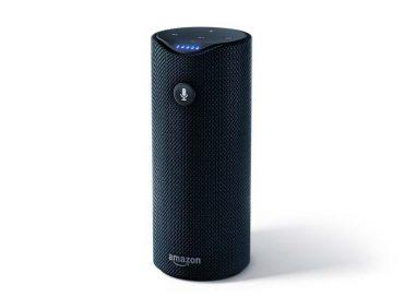 Audio Files: Amazon & the Art of Voice Command