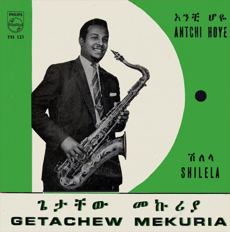 Gétatchèw Mèkurya