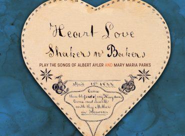 Shakers n' Bakers: Heart Love (Little i)