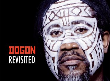 Salim Washington: Dogon Revisited (Passin' Thru)