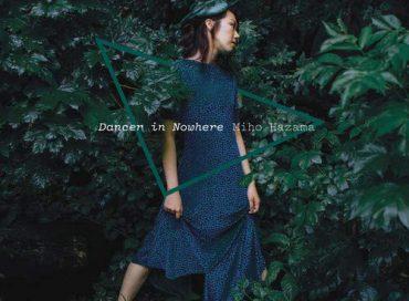 Miho Hazama: Dancer in Nowhere (Sunnyside)