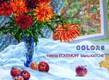 Yelena Eckemoff: Colors (L&H)