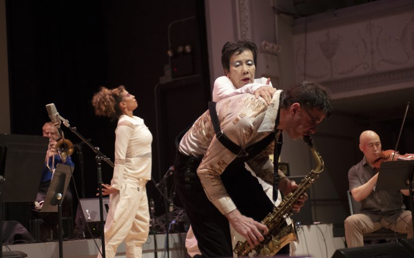 Yoshiko Chuma & the School of Hard Knocks at the 24th annual Vision Festival