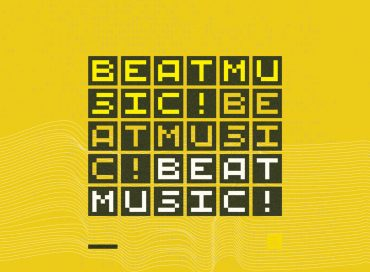 Mark Guiliana: Beat Music! Beat Music! Beat Music! (Motéma)