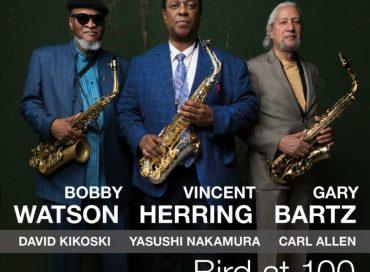 Vincent Herring/Bobby Watson/Gary Bartz: Bird at 100 (Smoke Sessions)