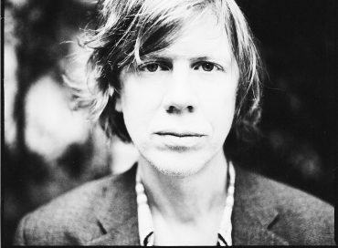 Thurston Moore: Into the Out World