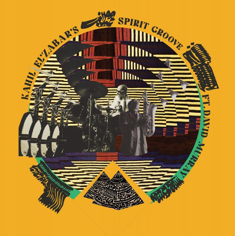 Kahil El'Zabar's Spirit Groove ft. David Murray