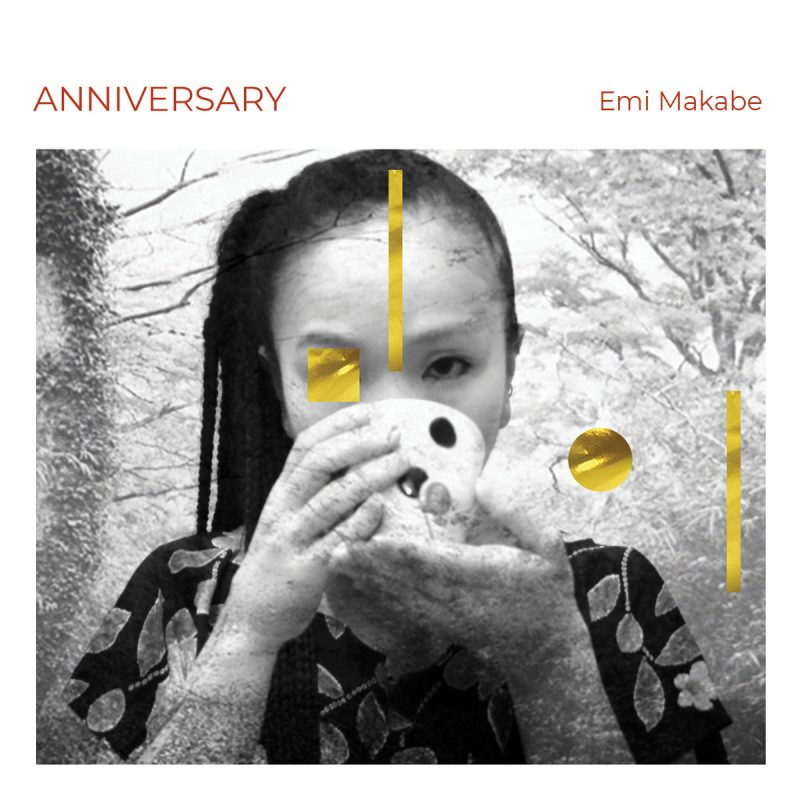 Cover of Emi Makabe album Anniversary