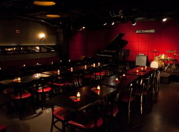 New York's Jazz Standard Will Not Reopen