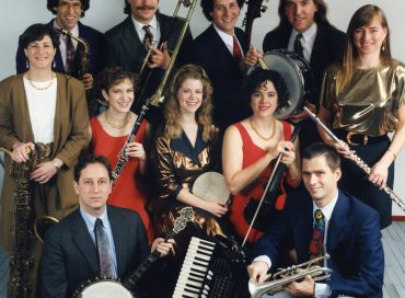 <I>40 Years in Yiddishland</I>: The Yiddish Book Center Celebrates the Klezmer Conservatory Band