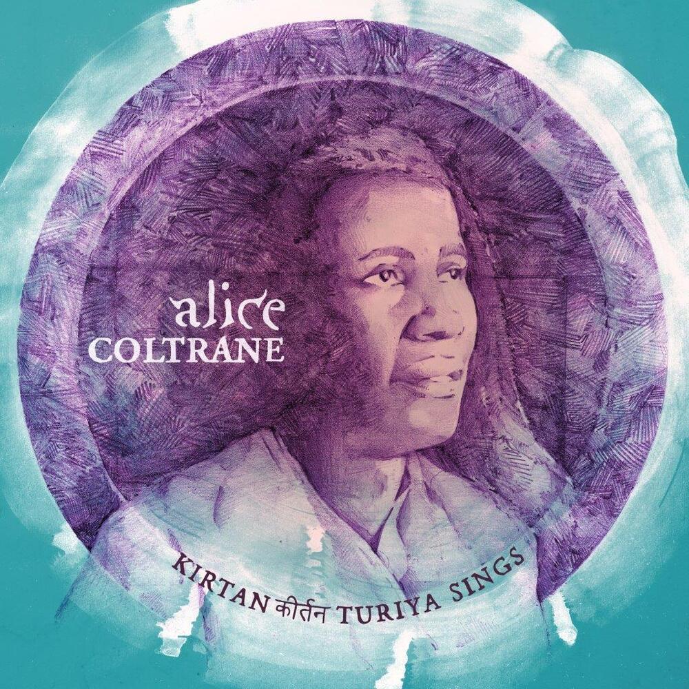 Alice Coltrane: Kirtan: Turiya Sings (Impulse!)