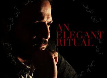 Mehmet Ali Sanlıkol: An Elegant Ritual (DÜNYA)
