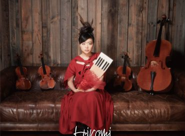 Hiromi: Silver Lining Suite (Concord Jazz)